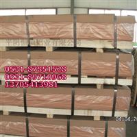 铝板生产,合金铝板,宽厚合金铝板