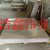 供应合金铝管 合金铝板 合金铝卷板图