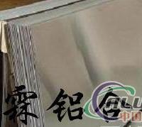供应特硬铝合金2024 超硬铝合金