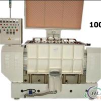 供应光饰机 适用于铝件抛光、去毛刺