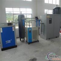 铝棒熔铸制氮机、铝水除气英华英华精炼氮气