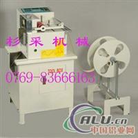 台湾原装铝箔带裁切机微电脑切片机,铝箔半断裁切机