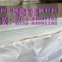 供应铝合金 LD8 LD9