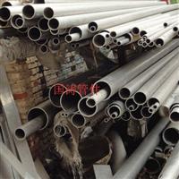 供应铝管件、优质铝管件