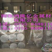供应铝合金 LT13  LT17