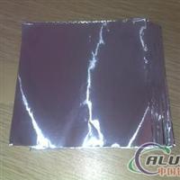 供應面包錫紙 鋁箔錫紙 錫紙 鋁箔紙