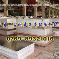 进口铝板_进口铝板_进口铝板_铝板