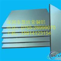 7A52铝合金报价,铝板7A52
