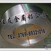 出口耐磨铝板A5052防锈铝合金板