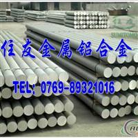 出口耐磨A5083铝合金棒 铝管铝板