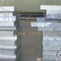 模具合金铝板生产,宽厚模具合金铝板