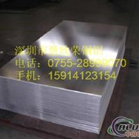 纯铝供应商,1200纯铝价格