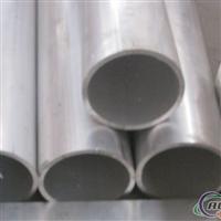 铝圆管、合金铝圆管、铝合金圆管