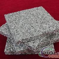 供應泡沫鋁