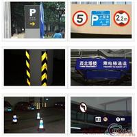 停车场标识导示小区停车场限高杆