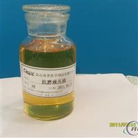 铝带轧制油(液)
