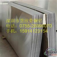 超硬2A02铝合金 2A02硬铝报价