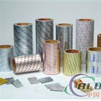 供应药用铝箔、复合膜