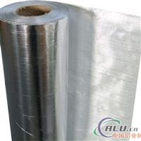 供应铝箔复合无纺布隔热材