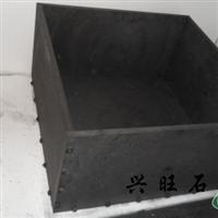 供应特种石墨方箱 兴旺石墨方箱