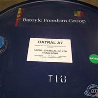 供应Batral A7 铝线拉拔油