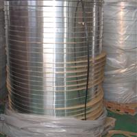 供应铝板铝带,铝箔