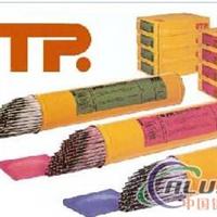 供应UTP6805kb焊条