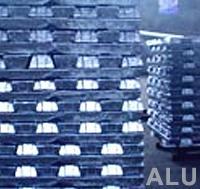 【ZL108,ZL104鋁錠、安徽鋁錠價格】