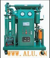 供应中能牌ZY变压器油高效真空滤油机