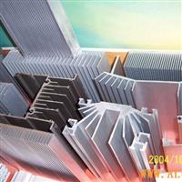 铝型材、铝管、铝板、铝棒