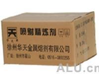 HT精炼剂除镁剂清炉剂清渣剂覆盖剂