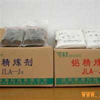 铝精炼剂JLAJ0(块)