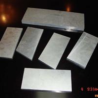 定規格鋁板