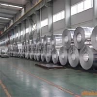 大量生產491牌號鋁板