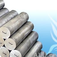 铝棒�p铝管、铝线