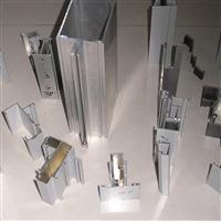 挤压民用、工业铝型材+表面处理+金属加工