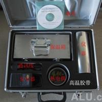铝型材涂装用炉温曲线测试SMT-7(7通道炉温仪)