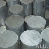 工业铝棒+铝管+铝型材