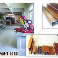 热转印木纹铝型材