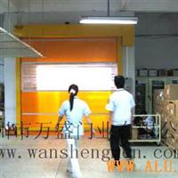 广州市万盛门业供应快速卷帘门、高速门、高速卷帘门、高速工业门