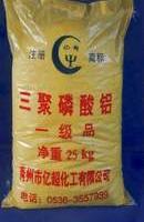 青州市亿超化工供应硼酸锌、三聚磷酸铝