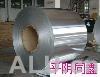 供应1系、3系、5系、6系、8系等各种规格铝板(卷)