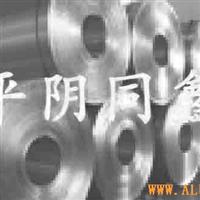 铝板、铝锭、铝棒、铝卷板、防锈防腐合金板、电厂化工专用铝板