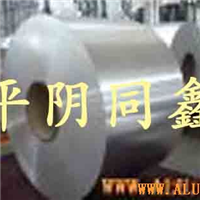 铝板、铝锭、铝卷板、防锈防腐合金板、电厂化工专用铝板