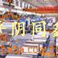 厂家供应1系、3系、5系、6系、8系等各种规格铝板(卷)