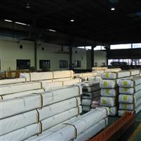 供应铝合金ALCOA2024T351