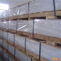 铝板、合金铝板、铝卷、防腐防锈专用铝板