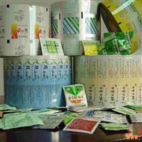供应药品包装用复合膜、药包材、药用包装卷膜