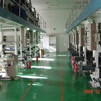 供应药品包装用PTP铝箔