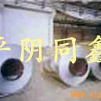 电厂防锈防腐保温铝板、铝卷板、铝幕墙光板、电器散热器专用铝板卷
